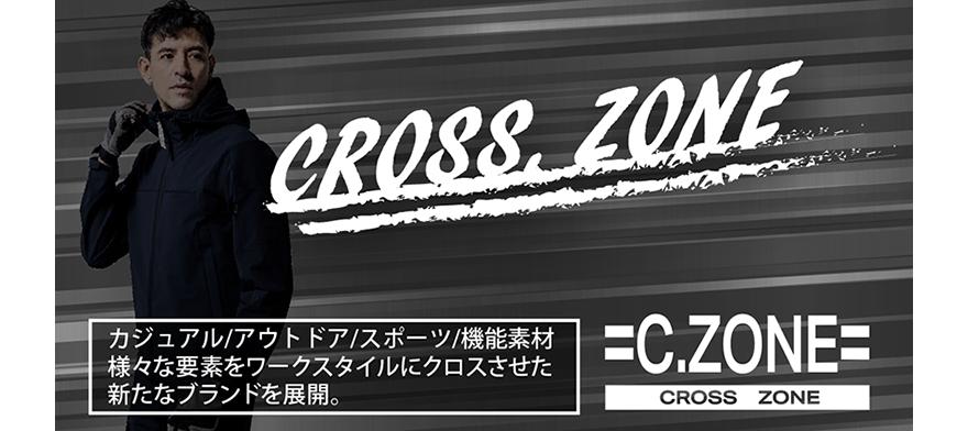 C.ZONE TOP